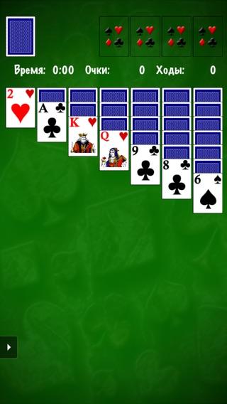 скачать бесплатно игру косынка на айфон - фото 9
