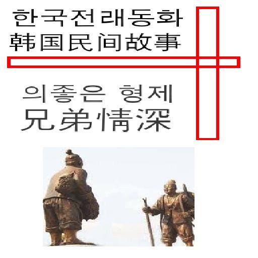 韩语KOREANCHINESE【自学韩语】