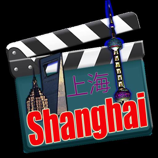 Shanghai for Final Cut