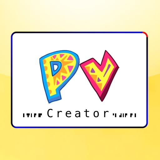 PV Creator HD iOS App