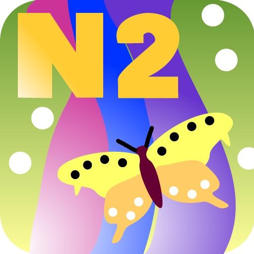 新しい「日本語能力試験」N2文法問題集