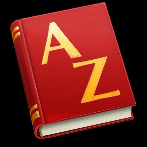 World Book Dictionary