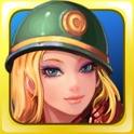 远征军 icon