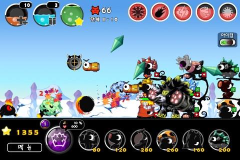 디펜지 아스트로 POP screenshot 4