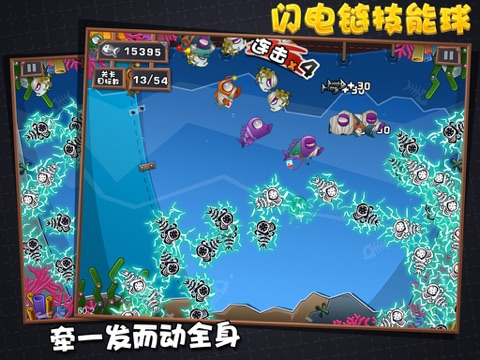 Zombie Fish War HD screenshot 2