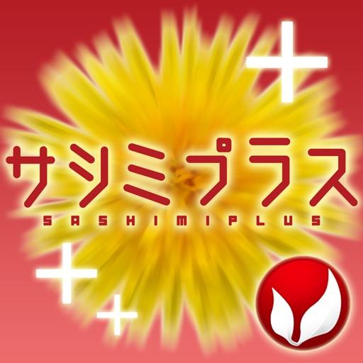 Sashimi Plus iOS App