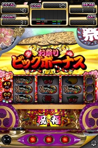 パチスロ ドンちゃん祭のスクリーンショット4