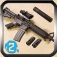 Gun Builder+ 2 Contract Kill