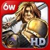 Kingdom of Heroes HD