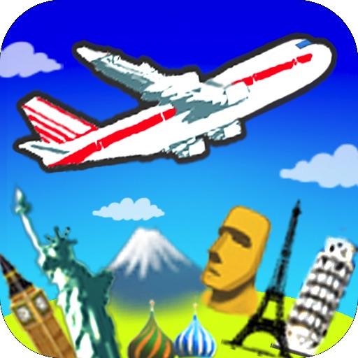 航空线管理员:Airline conqueror