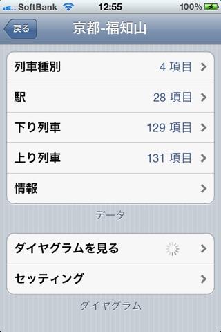 yubiDia screenshot 2