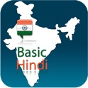 Learn Hindi - Vocabulary (Hello-Hello) icon