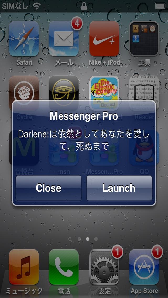 Live Messenger Pro screenshot1