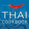 Thai Cookbook by TAT
