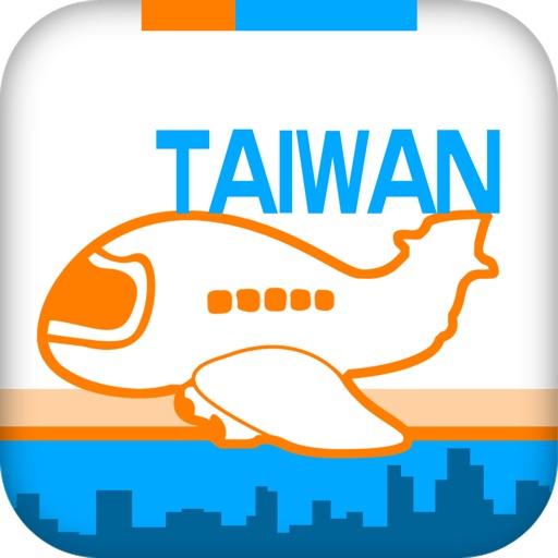 【游玩攻略】趣台湾