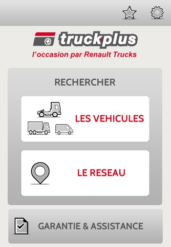 TruckPlus screenshot 1