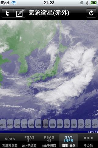 天気図ブラウザ screenshot1