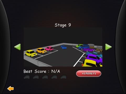 Dr. Parking 3D для iPad