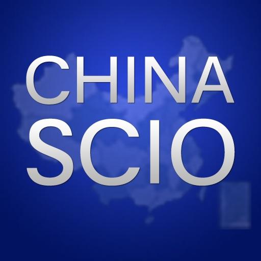 中国国新办