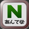 Naver Matome Antena