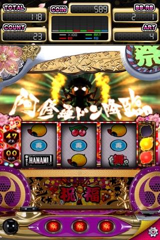 パチスロ ドンちゃん祭のスクリーンショット5