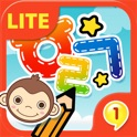 Korean Handwriting  Lite icon