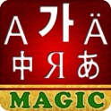 Magic Multilingual Dictionary for Korean English Japanese Chinese Russian German icon