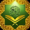 Al Quran Kareem - 7 Qari & 25 Translations
