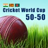 Cricket WorldCup 50-50