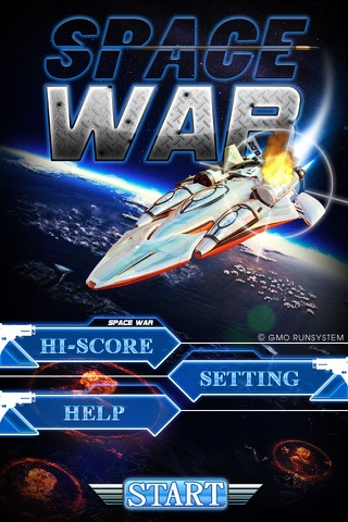Spacewar + screenshot 1