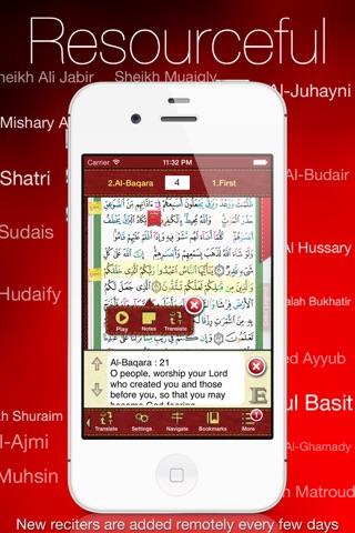 Tajweed Quran for iPhone and iPod - مصحف التجوید للآيفون وآیبود screenshot 1