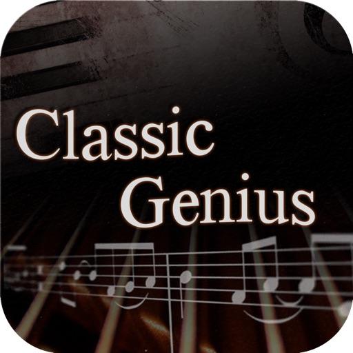 Classic Genius Icon