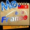 Travel Talk: 法國旅遊一指通