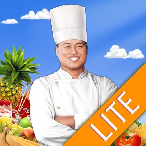 Gourmania Lite iOS App