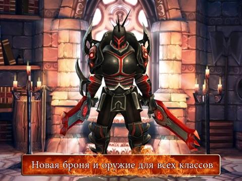 Dungeon Hunter 3 Скриншоты10