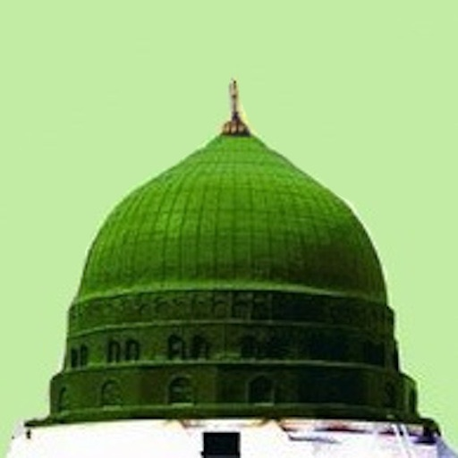 Excellence Of Durood (Salawat) ( Islam )
