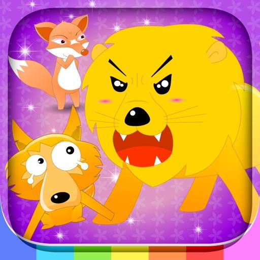 BabyStar : 狮子、狼和狐狸