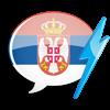 Learn Serbian Vocabulary - Gengo WordPower