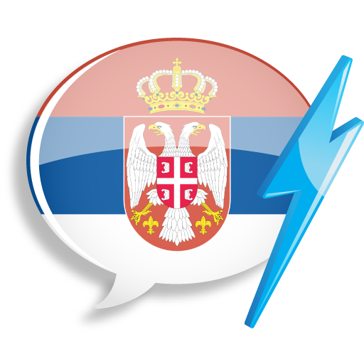 Learn Serbian Vocabulary - Gengo WordPower