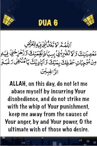 Ramadan Daily Dua ( Islam Quran Hadith - Ramzan Islamic Apps ) by  Al-Khawarizmi Software Development and Services
