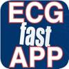 ECG fast APP