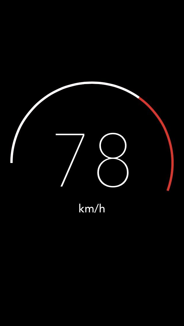 Speedometer 2 screenshot1