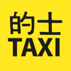 Macau Taxi Translator