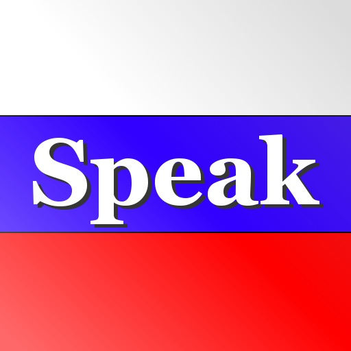 学说俄语:Speak Russian【外语学习】