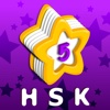 HSK Level 5 Vocab List - Study for Chinese exams with PinyinTutor.com