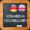 Vokabeltrainer Deutsch-Englisch für Anfänger: Tiere, Schule, Sport, Essen, Berufe und mehr