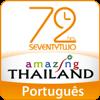 Amazing Thailand em 72 Horas HD