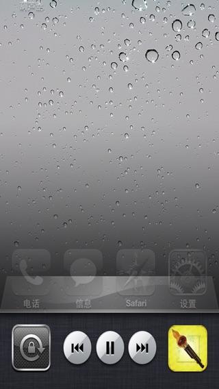 iPhone 屏幕快照 4