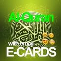 Al Quran Ecards.Al Quran Greeting Cards.Al Quran Wallpapers.Send Al Quran Ecards with recording speech & emoji