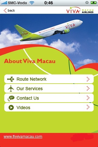 Viva Macau Airlines screenshot 3